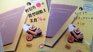 台湾版が届きました。