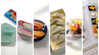 ミニチュアの本情報!