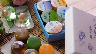 ミニチュア★花と涼菓、オークションに出品