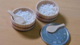 動画お米の作り方