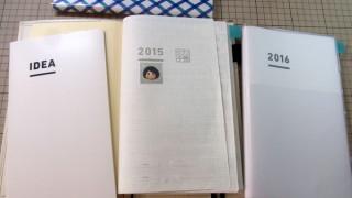 ジブン手帳2016、始めます。