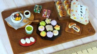 動画★ミニチュア和菓子セット