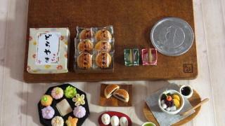 ミニチュア和菓子セット、オークションに出品