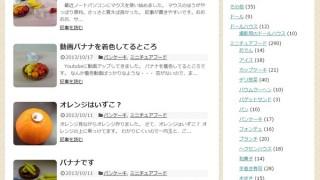 ブログの記事をお引越しさせてます。