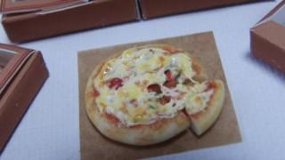 ピザ完成しました
