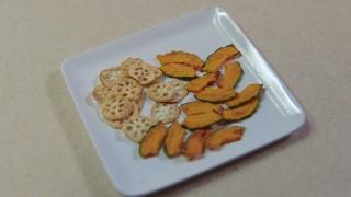 かぼちゃチップとれんこんチップ