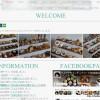 ホームページのデザインを変えて見やすくしました。