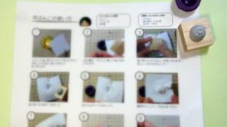 ミニチュア丼はんこセット発売