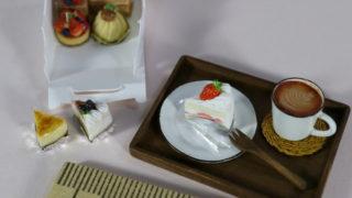 ミニチュア★ケーキ7種、オークションに出品中