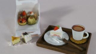 動画★ミニチュアケーキ7種、Youtubeにアップ。