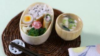 ミニチュア★曲げわっぱ弁当・春巻き、オークションに出品