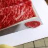 霜降り肉、試作中。